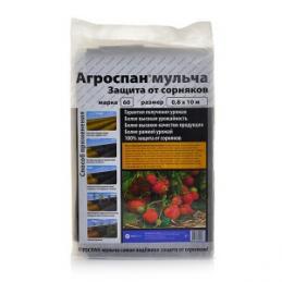 Agrodanga juoda (mulčiavimui) 55g/m2, 0.8x10m. AGROSPAN60