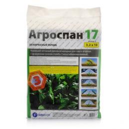 Agrodanga balta 15g/m2, 3,2x10m. AGROSPAN17