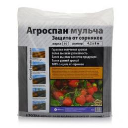 Agrodanga juoda (mulčiavimui) 55g/m2, 4.2x8m. AGROSPAN60