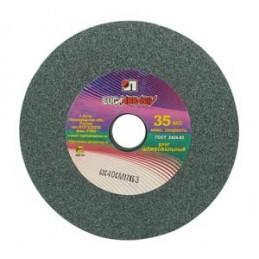 Diskas šlifavimui 100x20x20mm. 63C tipas1 LUGA Rusija