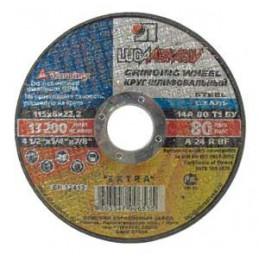 Diskas šlifavimui 115x6,0x22mm. 14A tipas1 LUGA Rusija