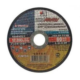 Diskas šlifavimui 125x6,0x22mm. 14A tipas1 LUGA Rusija