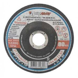 Diskas šlifavimui 125x6,0x22mm. 14A tipas27 LUGA Rusija
