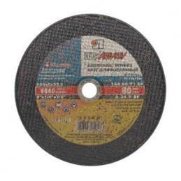 Diskas šlifavimui 230x6,0x22mm. 14A tipas1 LUGA Rusija
